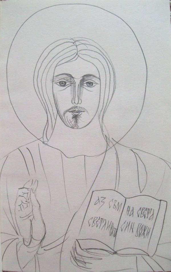 9 - Jesus Christ by Gallina Todorova