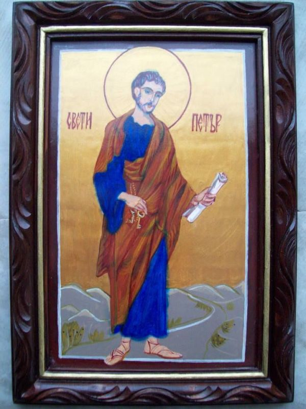 St Peter - framed by Gallina Todorova