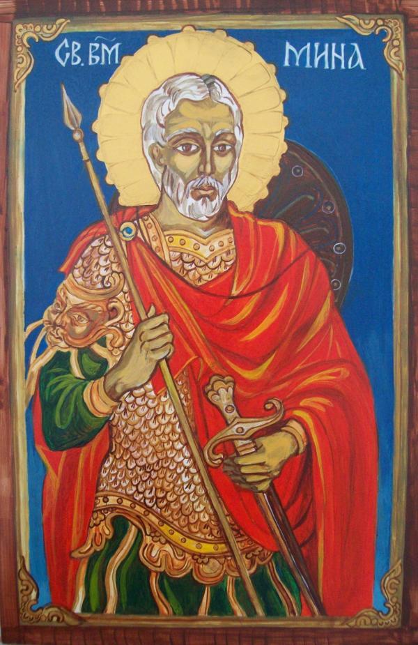 St Menas by Gallina Todorova