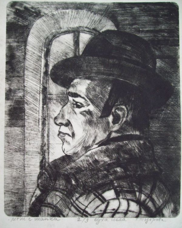 Portrait of a man with a felt hat by Gallina Todorova