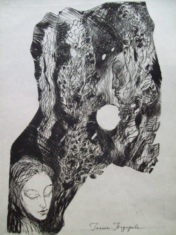 Full Moon by Gallina Todorova