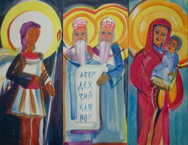 Tripthych - Monastery Karpino Art Colony by Gallina Todorova
