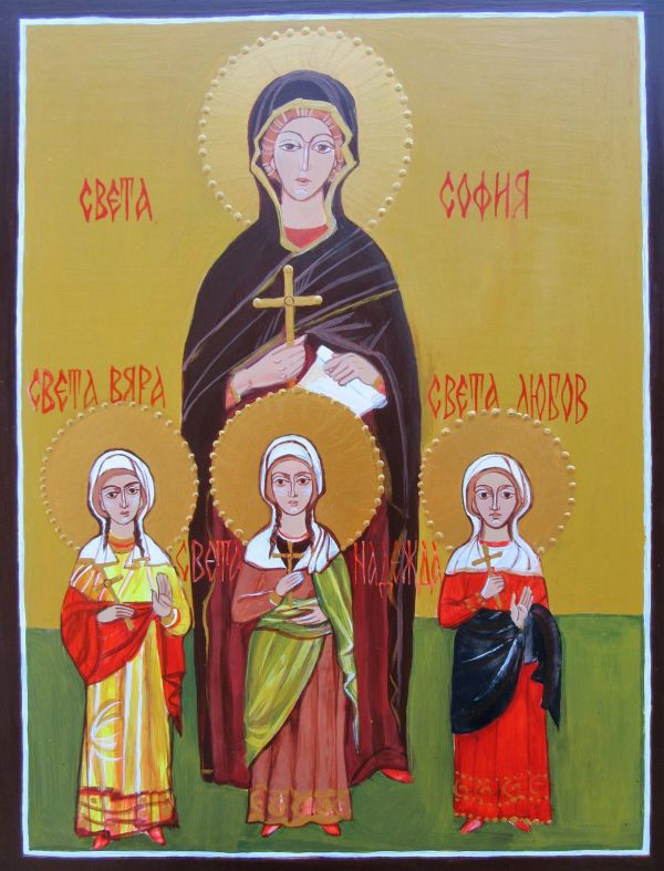 St Sofia - Wisdom and her daughters by Gallina Todorova