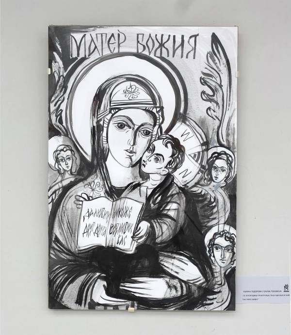 Holy Mother Three Hands - part of polipthych by Gallina Todorova