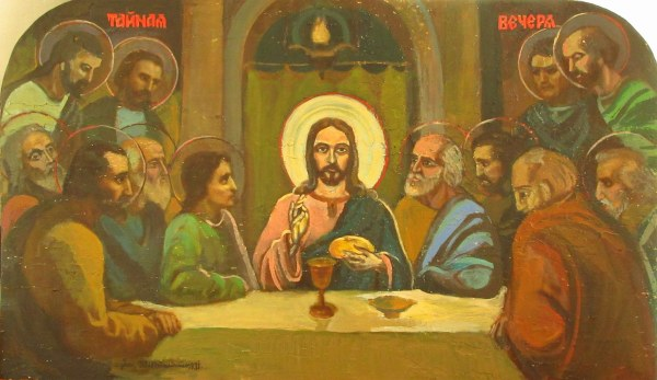 Repainted Icon from 1931 by Petar Dzhamdzhiev at the Komatevo Church by Gallina Todorova