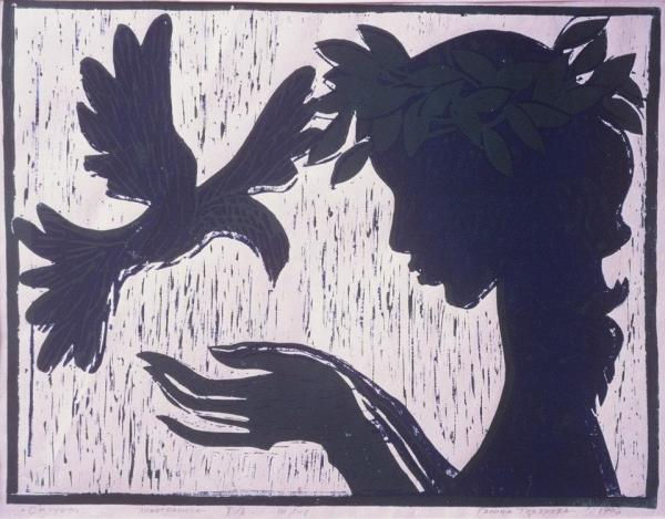 Girl with a dove 2/ Silhouette by Gallina Todorova