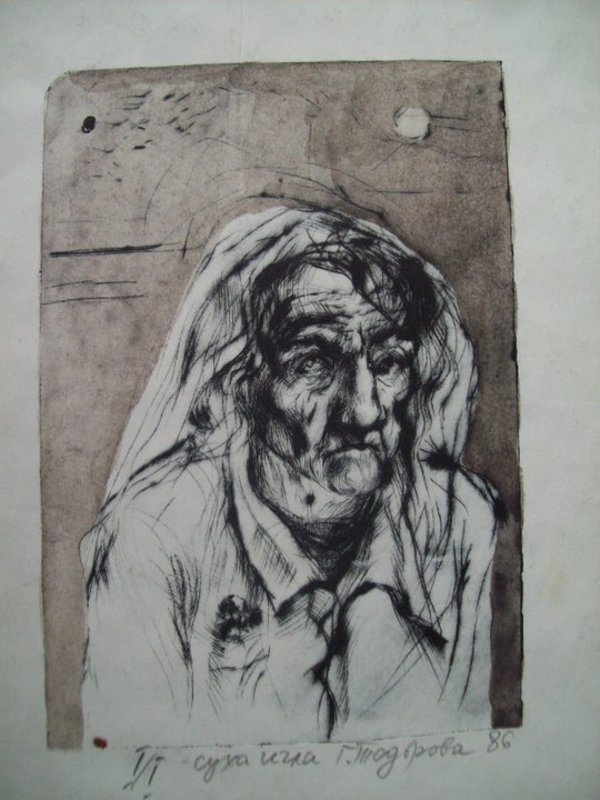 Old woman by Gallina Todorova