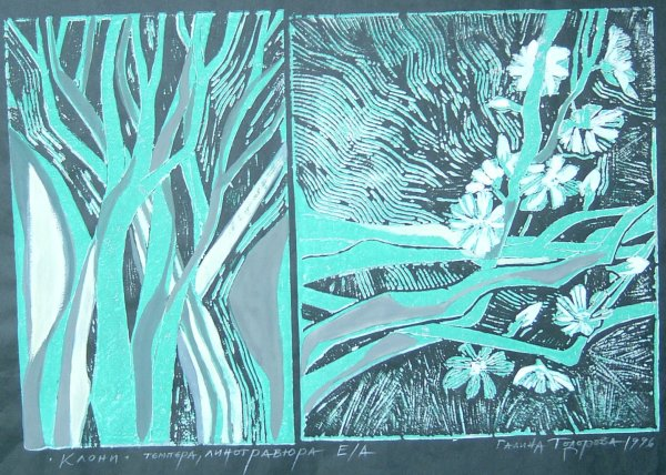 Tree Branches - in green and white on black paper by Gallina Todorova