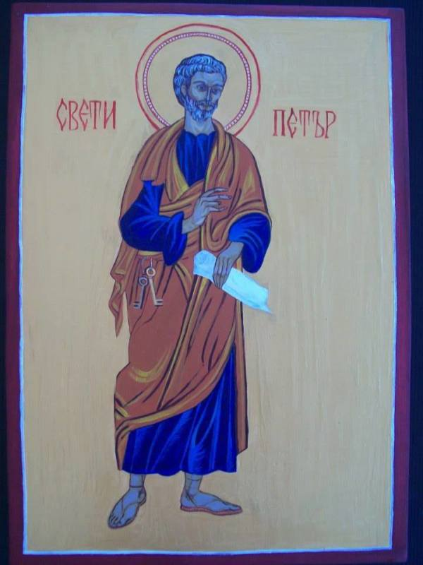 St Peter by Gallina Todorova