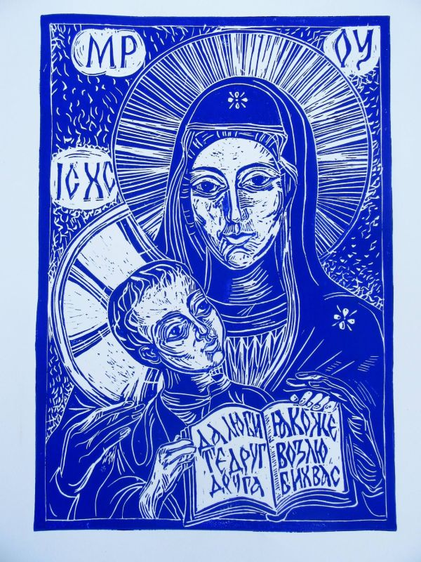 Holy Mother of God - blue ink by Gallina Todorova