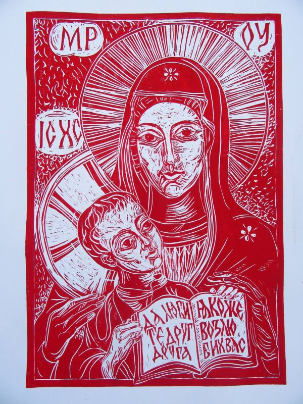Holy Mother Linocut in red by Gallina Todorova
