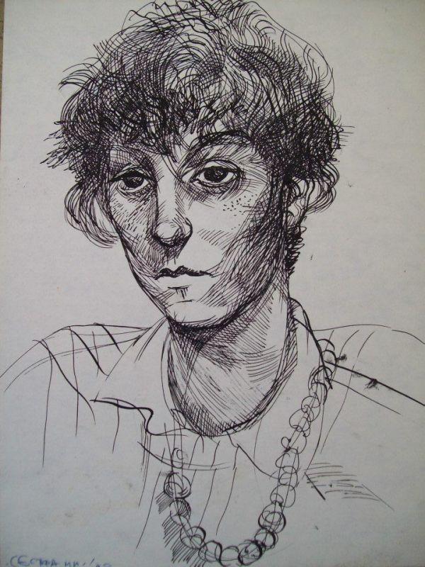 Мy Sister by Gallina Todorova