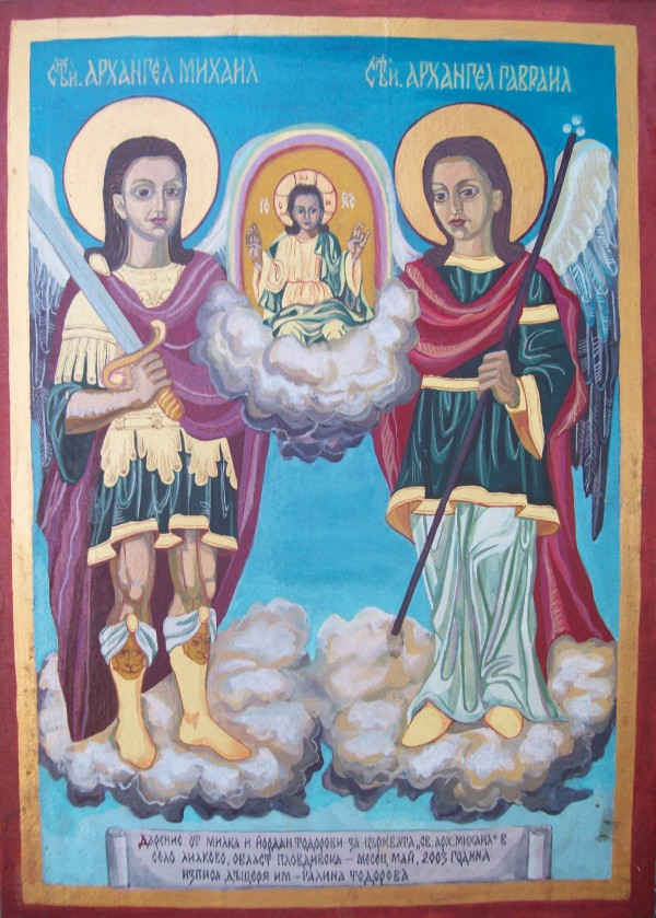Archangels with Jesus Christ by Gallina Todorova