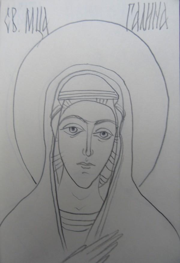 Holy Marthyr Galina by Gallina Todorova