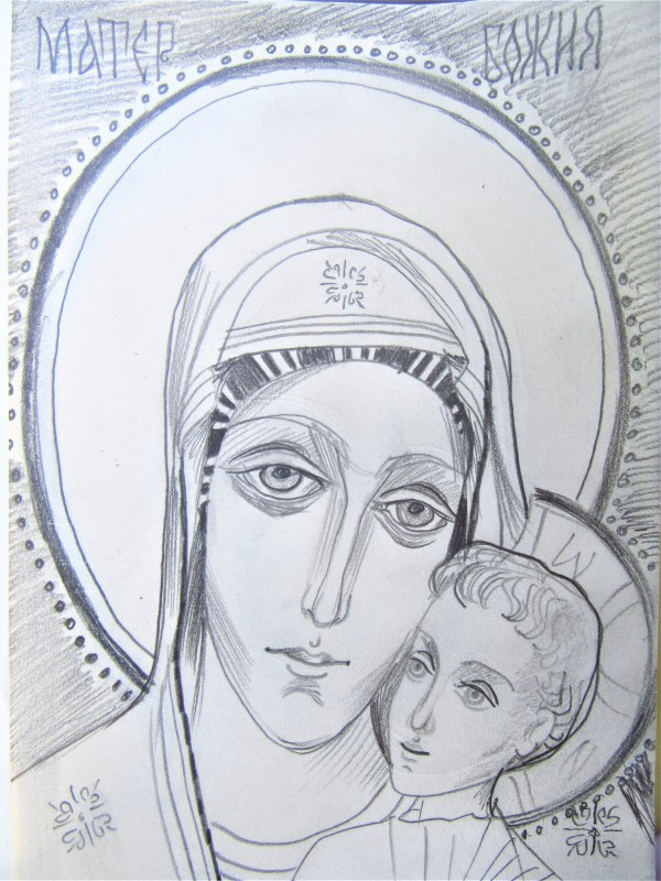 Holy Mother by Gallina Todorova