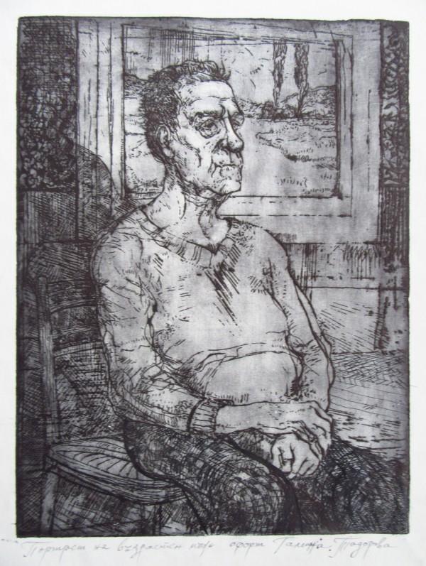 Portrait of an elderly man by Gallina Todorova