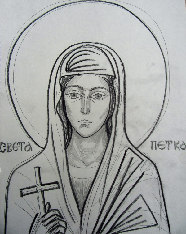 Agia Paraskeva by Gallina Todorova