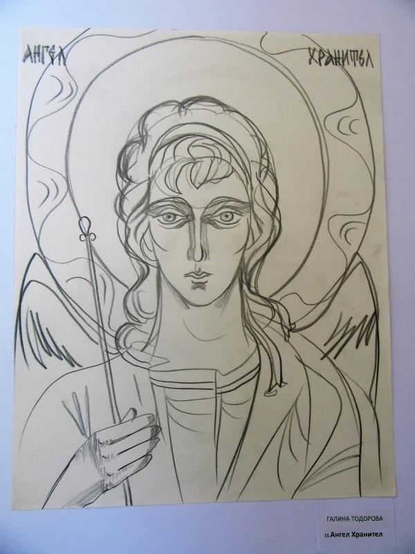 Angel Guardian by Gallina Todorova