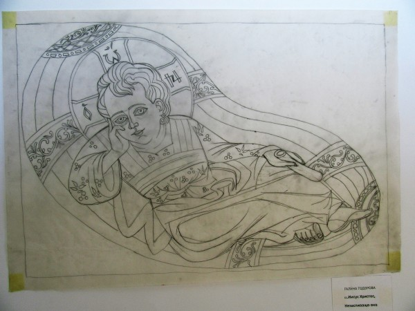 Jesus Christ Sleepless Eye by Gallina Todorova
