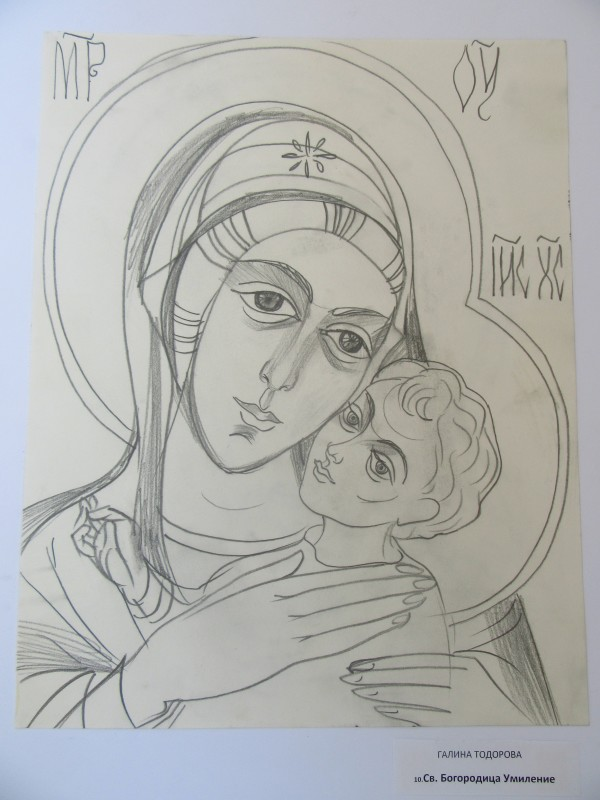 Holy Mother with Jesus child/ Elleussa by Gallina Todorova