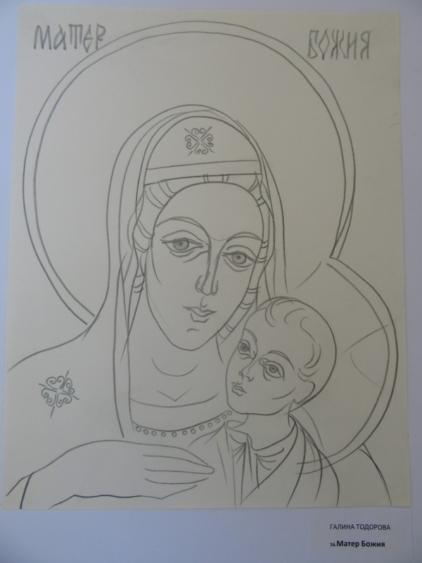 Holy Mother with child Jesus by Gallina Todorova