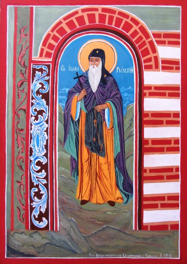 St John of Rilla -after a mural at the Rilla Monastery by Gallina Todorova
