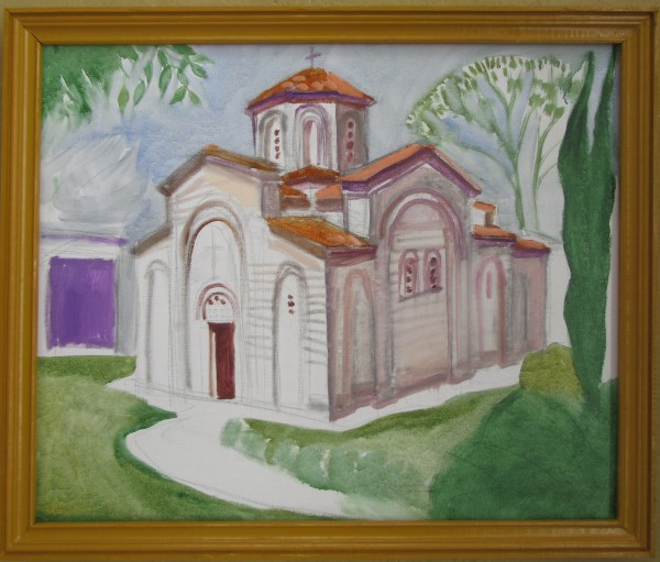 11th century St George Temple in Kyustendill by Gallina Todorova
