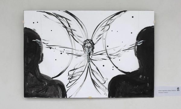 Sinners by Gallina Todorova