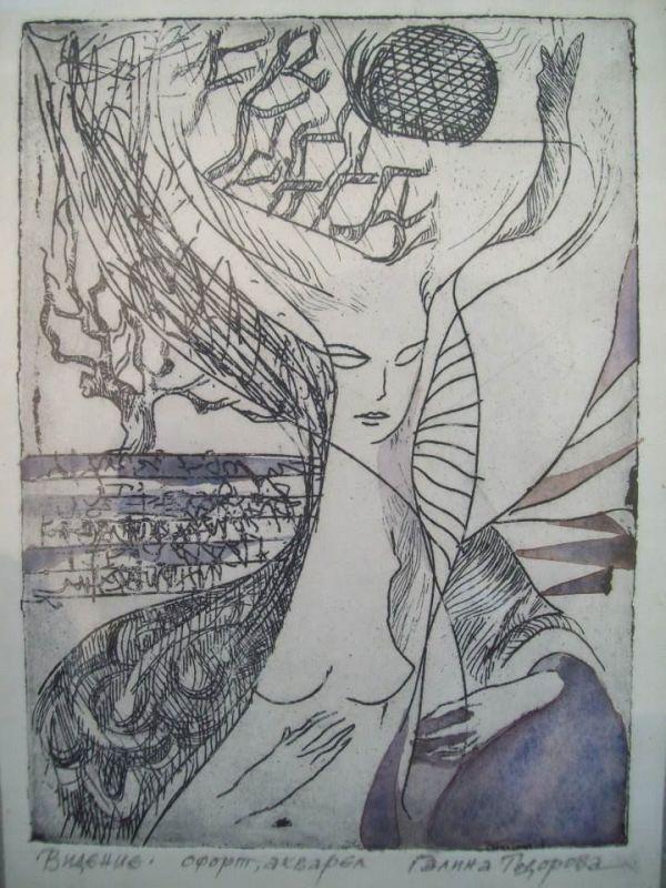 Imagination by Gallina Todorova