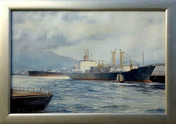 0952 - Untitled ( Docked Cargo Ship) by Robert McVittie (1935 - 2002)