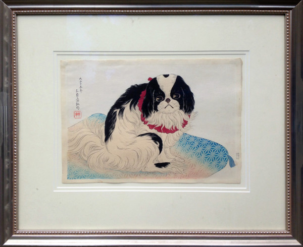 2732 - Japanese Chin Dog by Unknown