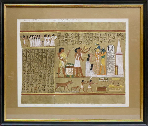 2735 - Egyptian Scene/Hyroglyphs by Unknown