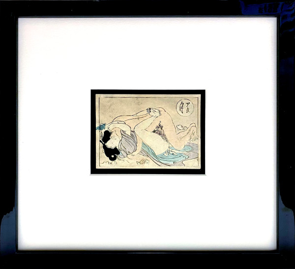 3953 - Shunga -- Spring Pictures #8 by Meiji Era 1868-1912