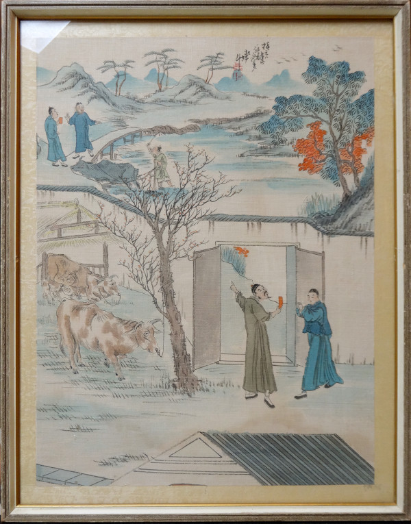 2135 - Two Men and Oxen by Chinese