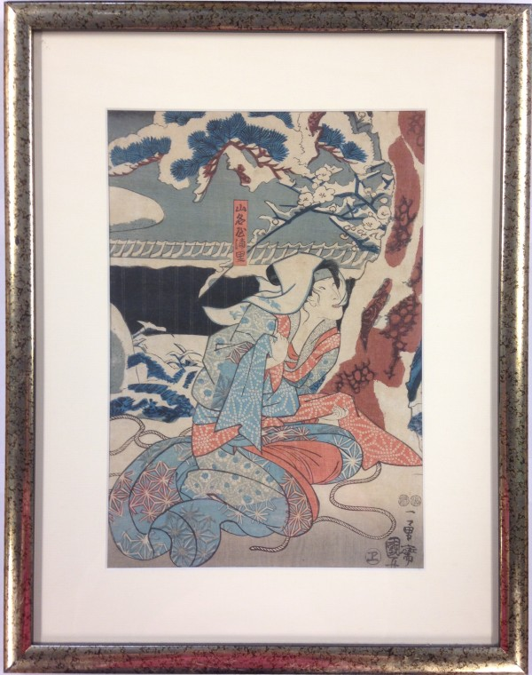 2166 - Unknown Japanese Winter Scene