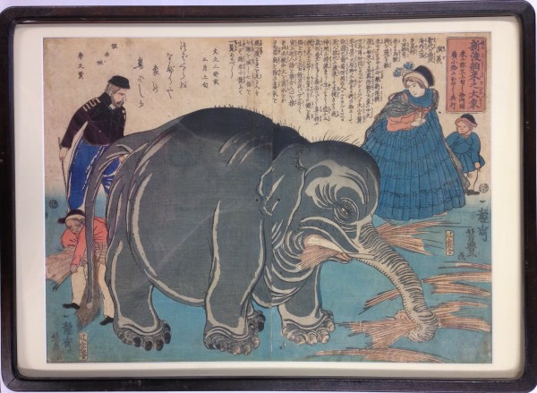2163 - Diptych of Elephant by Yoshitoyo