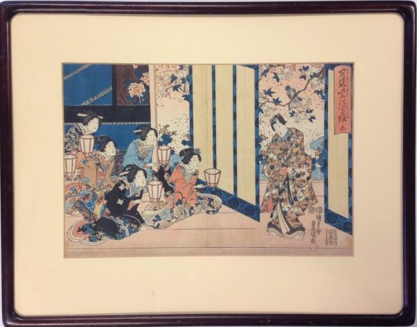 2165 - Japanese Scene