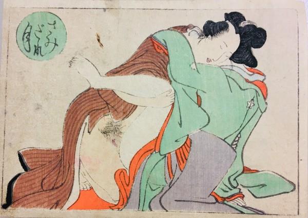 2293 - Shunga-Spring Pictures #4,#7, #11, #5, #6, #9, #13 by Meiji Era 1868-1912