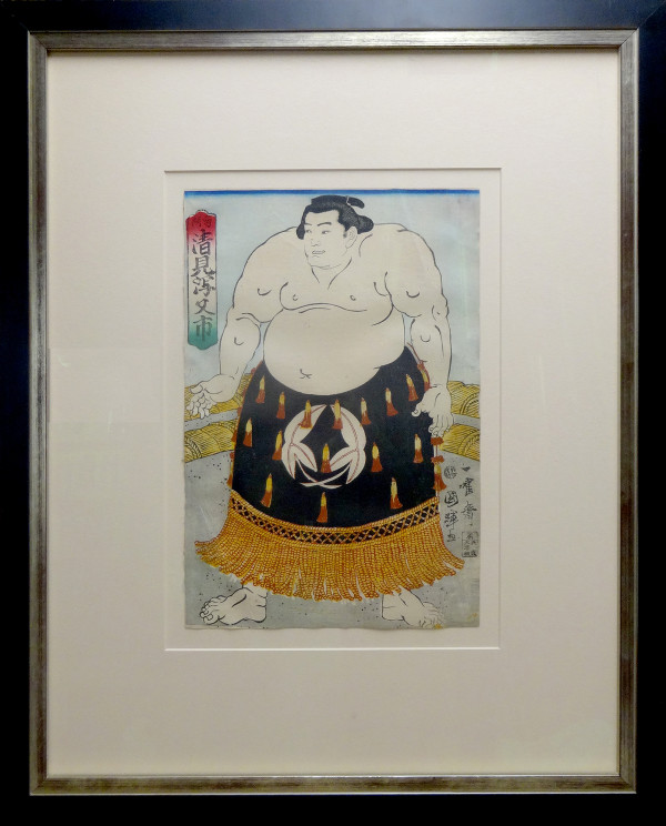 2979 - Sumo Wrestler by Kuniaki (1835-1888)