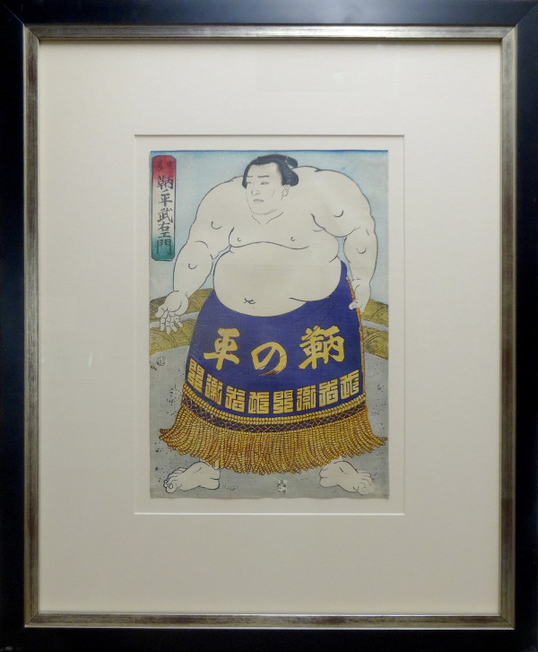 2978 - Sumo Wrestler, blue wrap by Kuniaki (1835-1888)