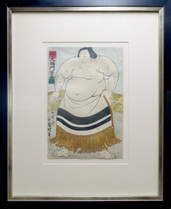 2980 - Sumo Wrestler, wrap with strips by Kuniaki (1835-1888)