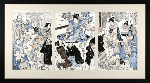 2443 - A Great Doctor Treating Serious Diseases by Utagawa Kuniyoshi (1797-1861)