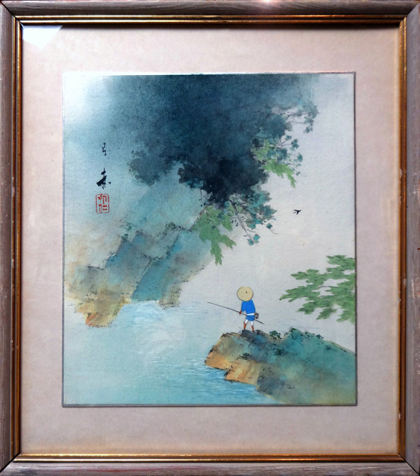 2126 - Untitled, Boy Fishing by Japanese