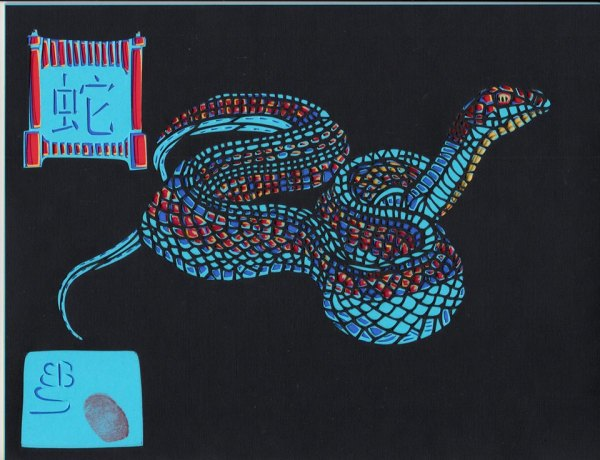 """Snake (From the series, """"Endangered Chinese Zodiac"""") by Ellen Sandbeck"""