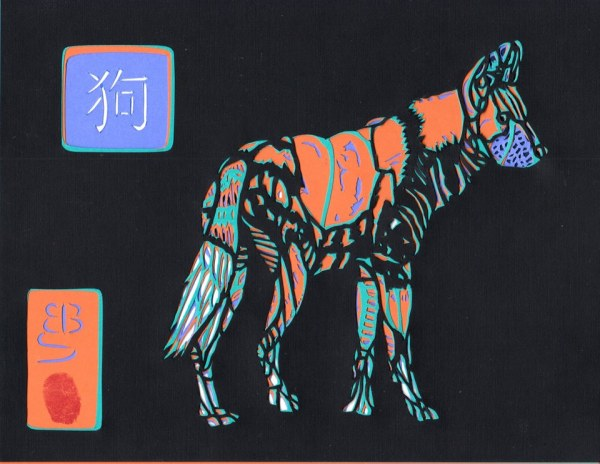 """Dog (From the series, """"Endangered Chinese Zodiac"""") by Ellen Sandbeck"""
