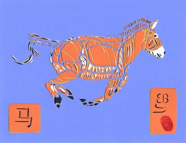"""Horse (From the series, """"Endangered Chinese Zodiac"""") by Ellen Sandbeck"""
