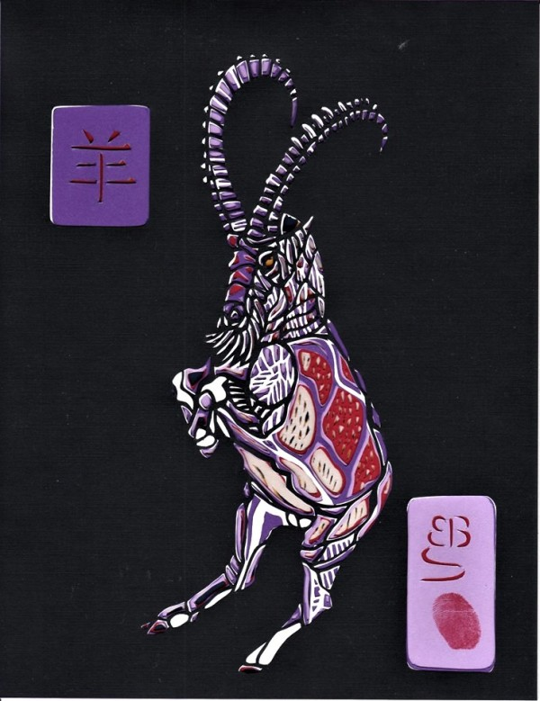 """Goat (From the series, """"Endangered Chinese Zodiac"""") by Ellen Sandbeck"""