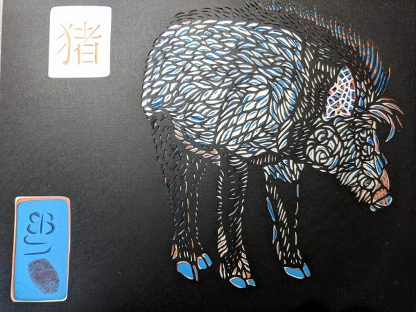 """Pig (From the series, """"Endangered Chinese Zodiac"""") by Ellen Sandbeck"""