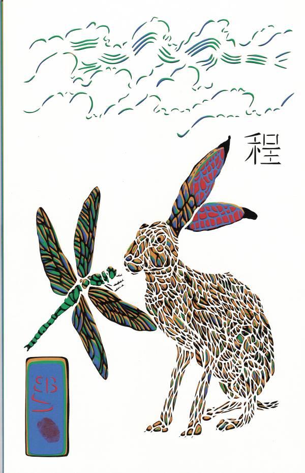 Rabbit and Dragon Weddihg by Ellen Sandbeck