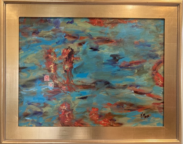 The Subtleties of Koi by Kathy Mere